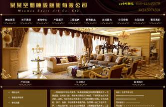 棕色企业网站模板