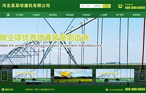 农机设备行业网站建设模板