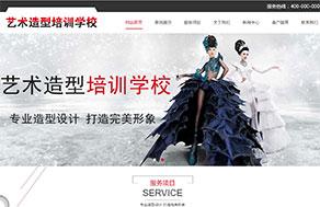婚纱摄影行业网站建设模板