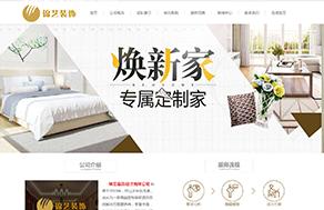 家装设计风格网站模板