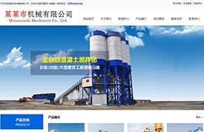 机械设备行业网站模板