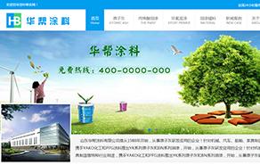 涂料行业营销型网站模板