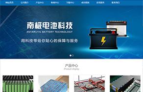 蓄电池行业网站模板