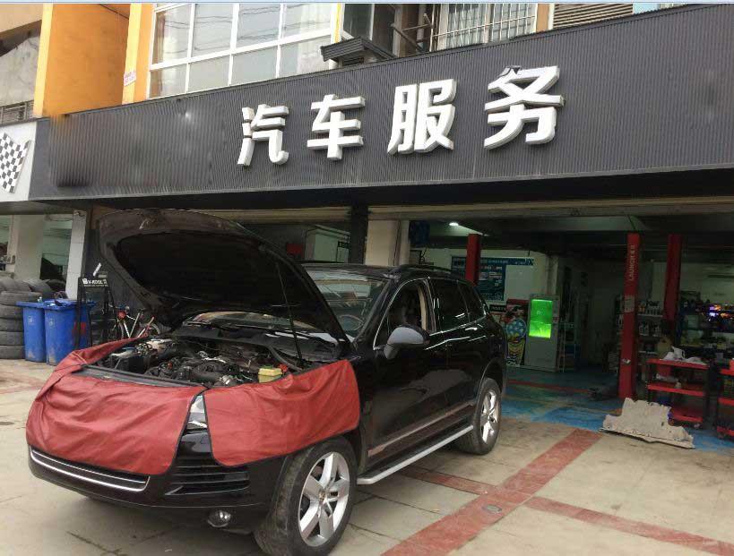 洗车店加盟 汽车美容—宽腾达汽车美容养护连锁官网